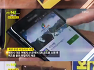 150409 KBS2TV 생생정보에 제천마일리지가 소개되었습니다