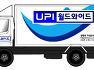 베트남(호치민,하노이,하이퐁,푸미흥,다낭 외) 해상항공화물,해외이사,국제운송 서비스