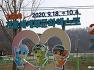 9월 가볼만한곳 2020계룡세계군문화엑스포 미리 보기