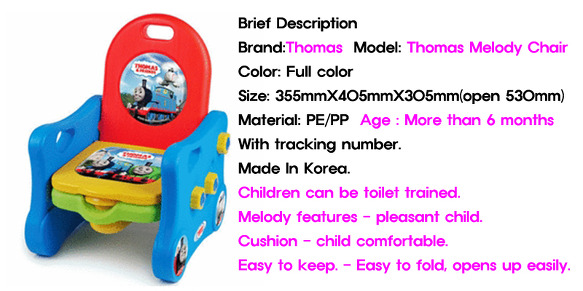 thomas train melody music potty seat chair toilet restroom baby child children. Black Bedroom Furniture Sets. Home Design Ideas