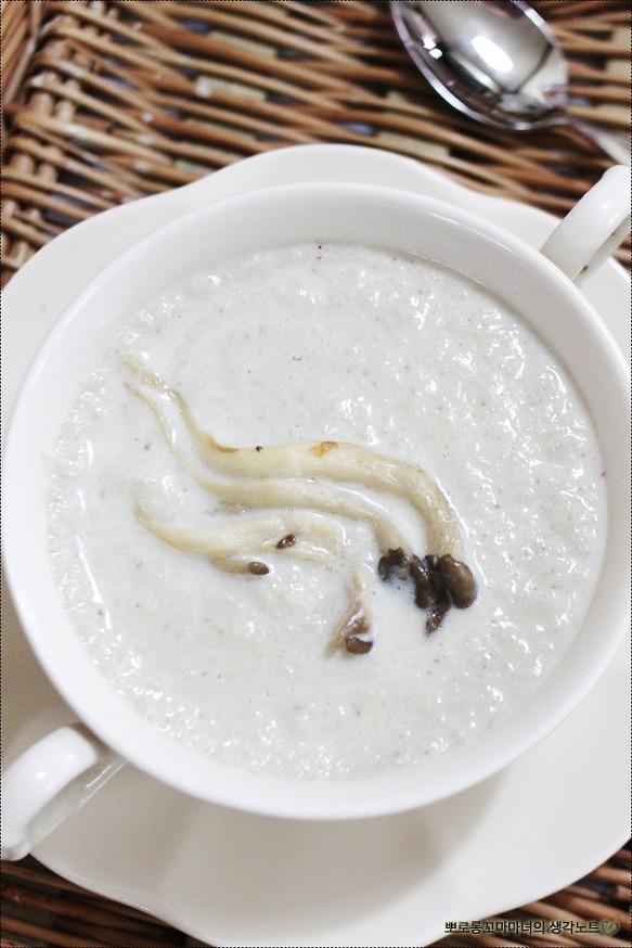 [버섯스프] 저렴한 느타리버섯으로 만들어 먹는 스프~