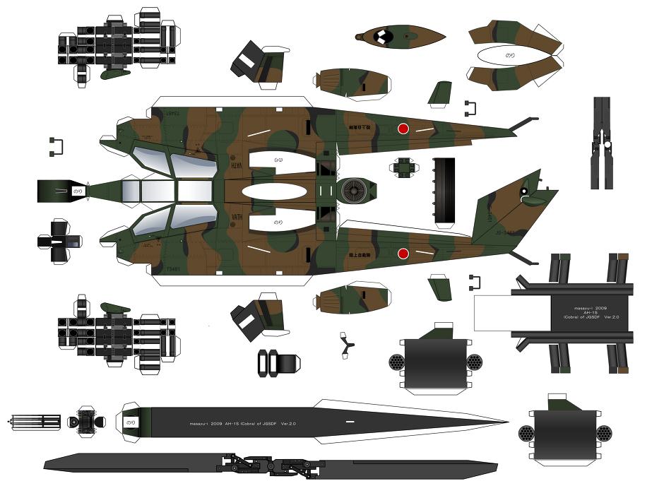Army Craft Games