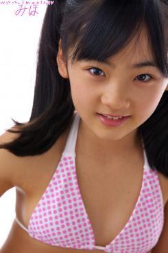 Miho Kaneko Jpg Images