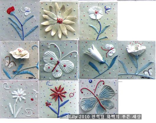 (통영)쪽빛바다를 닮은 한국의 피카소, 전혁림 화백