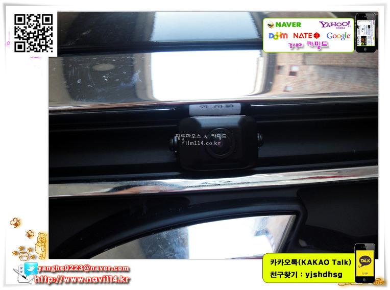 더뉴SM5 전방카메라 장착 더뉴SM5 전방카메라 파인BF500과 연동 더뉴SM5 파인BF500 네비연동 ...