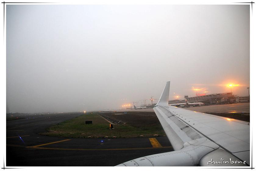 중국여행 마무리 인천공항도착