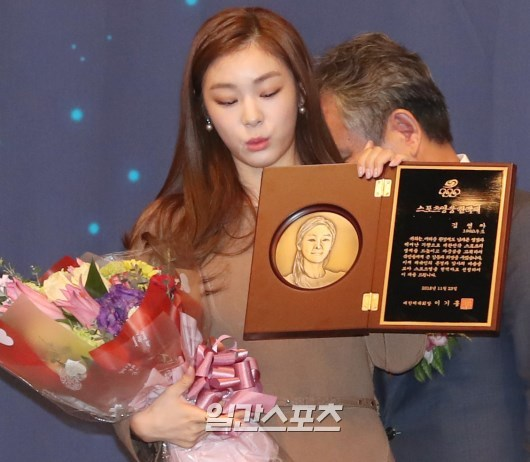 Юна Ким - Страница 3 27134F405835EFAB1E52A5