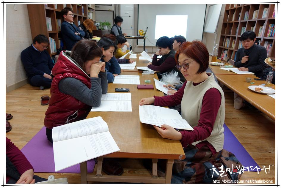 제18회 한밭레츠 정기총회(대전.법동)