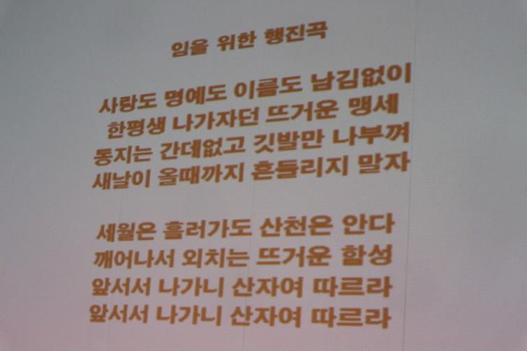경남민주화운동동지회 창립대회 이모저모^^