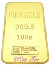 종로5가 금 판매점, 순금 카드 구입 방법,신용카드 골드바 구입 방법,LS 골드바 1KG가격,금 10돈 가격,쁘띠페골드,효성주얼리시티,오늘금값